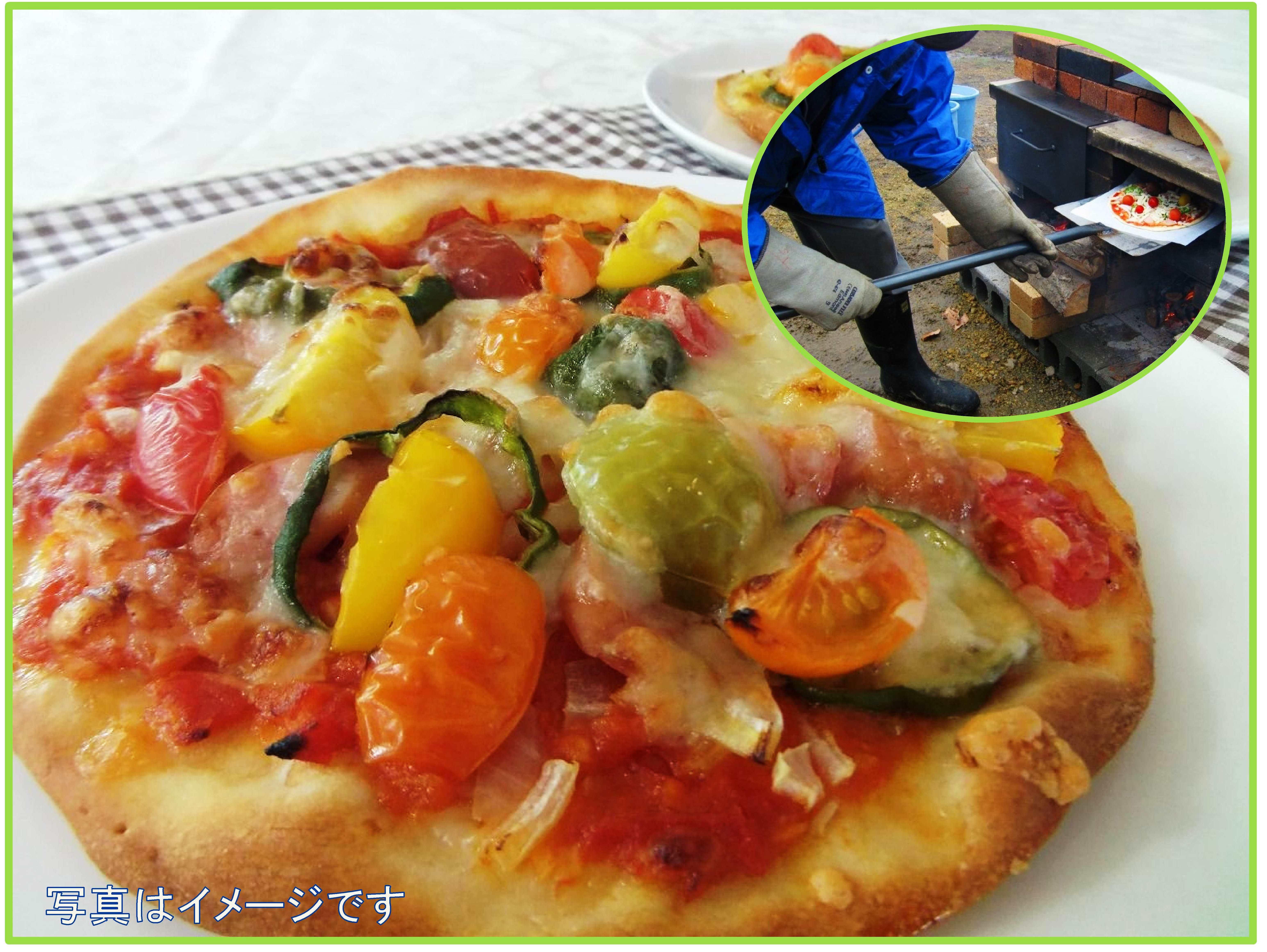 【JUNE FOOD FESTA】 旬野菜を収穫して窯焼きピザを作ろう