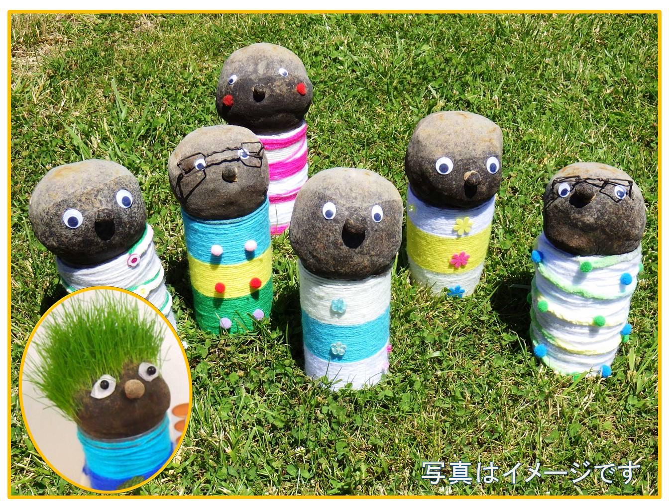 【夏休みの自由研究】芝生人形を作ろう