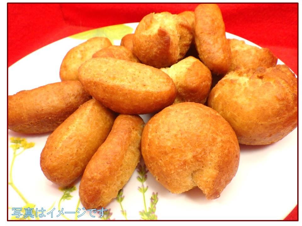 石臼できな粉を作ってドーナツを作ろう