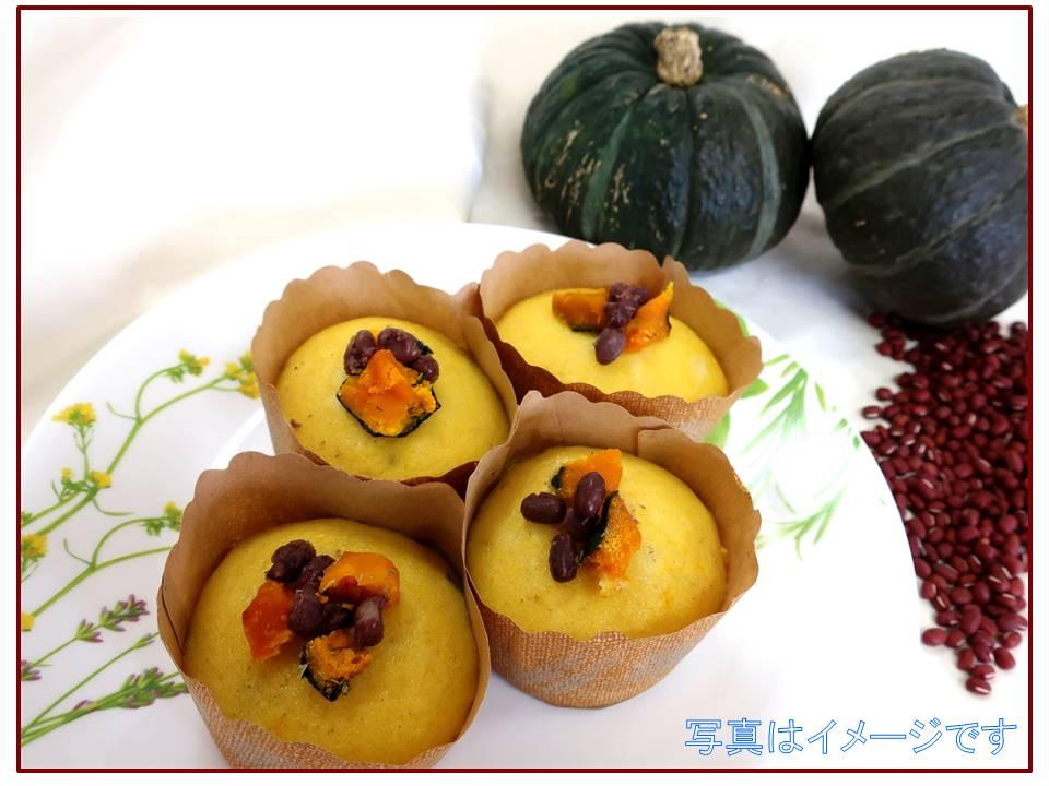 かぼちゃと小豆の蒸しパンを作ろう