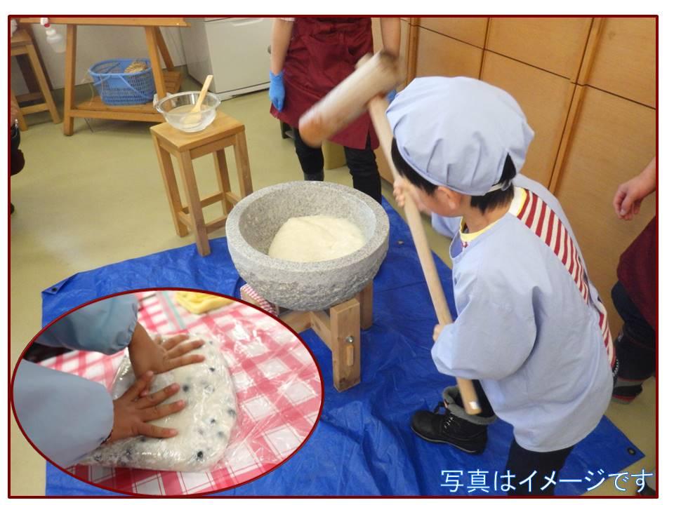【お正月企画】もちつきをしてのし餅を作ろう(豆のし餅)