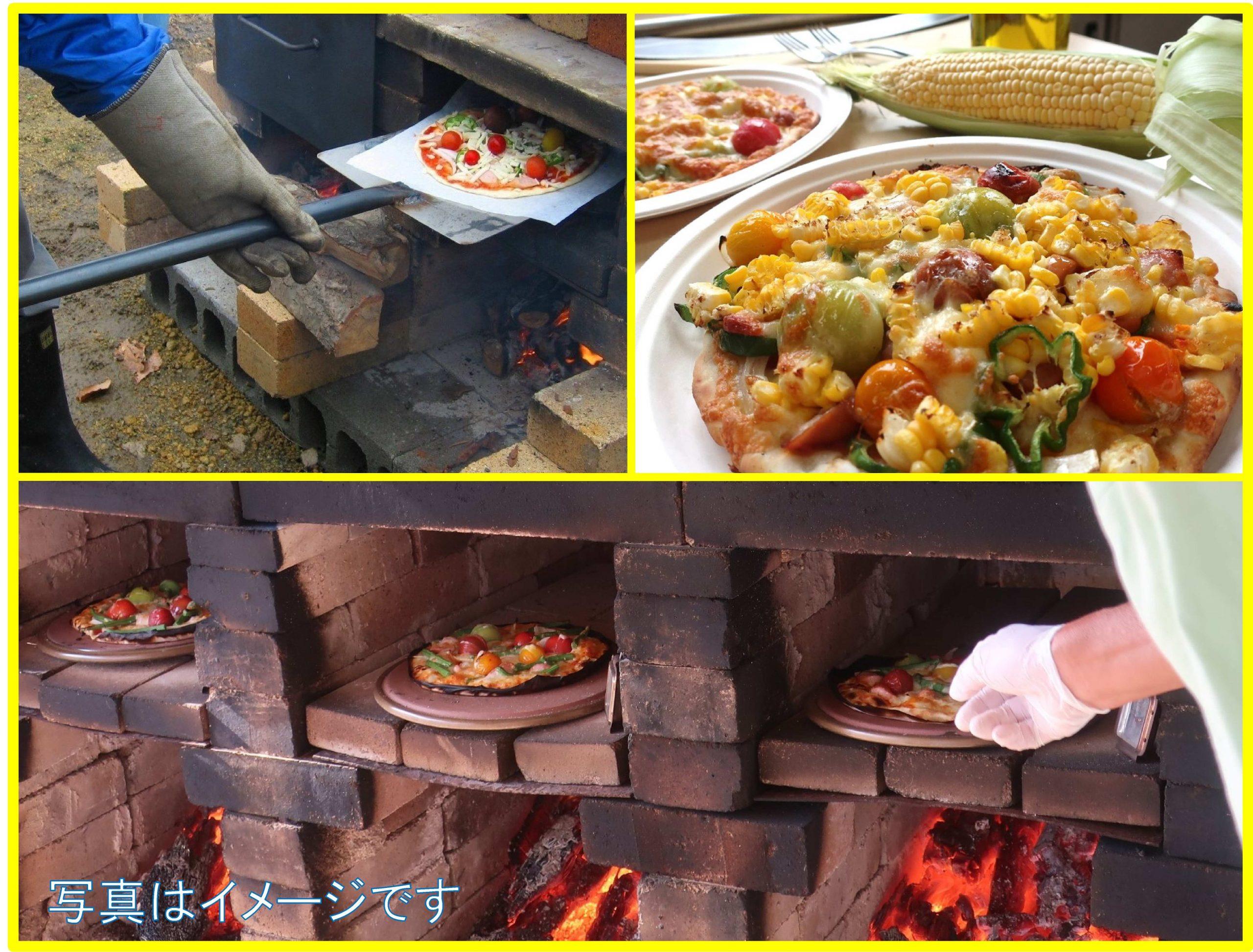 【杜の感謝祭】 夏野菜を収穫して窯焼きピザを作ろう